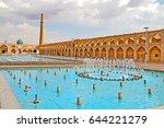 blur in iran   the old square...   Shutterstock . vector #644221279