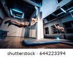 young sportsman jumping in the... | Shutterstock . vector #644223394