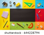 School Supplies At Abstract...