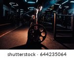 handsome weightlifter preparing ... | Shutterstock . vector #644235064