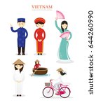vietnamese people in... | Shutterstock .eps vector #644260990
