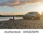 portrait of happy young adult... | Shutterstock . vector #644265694