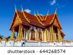 temple phra that renu nakhon of ... | Shutterstock . vector #644268574
