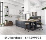 3d rendering of modern kitchen... | Shutterstock . vector #644299936