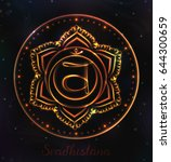 vector eps10. the 2nd chakra... | Shutterstock .eps vector #644300659