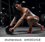 young beautiful fitness girl... | Shutterstock . vector #644301418