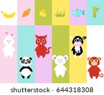 a game for children. guess what ... | Shutterstock .eps vector #644318308