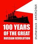 Russian Revolution.poster.