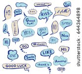 cute speech bubble doodle set  | Shutterstock .eps vector #644364898
