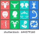 horoscope with all zodiac signs.... | Shutterstock .eps vector #644379160