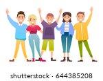 crowd of happy women and men. | Shutterstock .eps vector #644385208