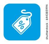 discount label interface...   Shutterstock .eps vector #644385994