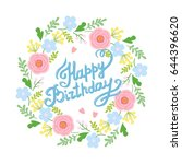 beautiful save the date card... | Shutterstock . vector #644396620