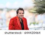 matthieu chedid  attends the ... | Shutterstock . vector #644420464