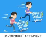 shopping with excitement.... | Shutterstock .eps vector #644424874