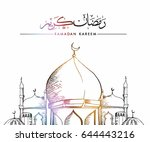 hand drawn sketch of mosque for ... | Shutterstock .eps vector #644443216