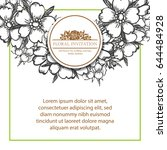 vintage delicate invitation... | Shutterstock .eps vector #644484928
