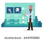 saudi arab doctor speaking... | Shutterstock .eps vector #644490880