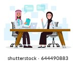 couple saudi arab doctors... | Shutterstock .eps vector #644490883