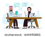 couple saudi arab doctors... | Shutterstock .eps vector #644490883