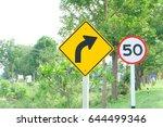 curve symbol | Shutterstock . vector #644499346