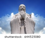 Confucius Statue With Sky...