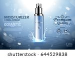 luxury cosmetic bottle package... | Shutterstock .eps vector #644529838