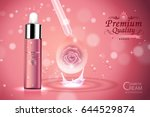 luxury cosmetic bottle package... | Shutterstock .eps vector #644529874