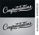 congratulations. handmade... | Shutterstock .eps vector #644540218