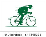cartoon rapid cyclist logo | Shutterstock . vector #644545336