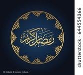 ramadan mubarak creative... | Shutterstock .eps vector #644554366