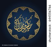 ramadan mubarak creative... | Shutterstock .eps vector #644556766