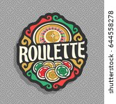 vector logo for roulette gamble ... | Shutterstock .eps vector #644558278