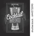 chalk drawing typography... | Shutterstock .eps vector #644572090