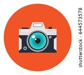 camera icon vector illustration.... | Shutterstock .eps vector #644573578