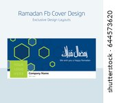 ramadan kareem simple... | Shutterstock .eps vector #644573620