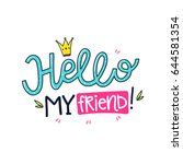 vector poster with phrase ... | Shutterstock .eps vector #644581354