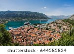 looking down on the pretty... | Shutterstock . vector #644585824