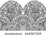seamless border with fantasy... | Shutterstock .eps vector #644587339