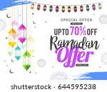 illustration of ramadan sale...   Shutterstock .eps vector #644595238