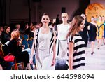 ternopil  ukraine   may 12 ... | Shutterstock . vector #644598094