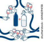 Flat vector illustration of drinking wine and soda, cheers, clinking glasses, party | Shutterstock vector #644609458
