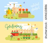 gardening and horticulture ... | Shutterstock .eps vector #644610886