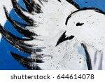 peace dove   dove of peace  | Shutterstock . vector #644614078