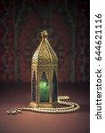 ramadan lamp with islamic... | Shutterstock . vector #644621116