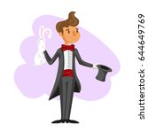 funny cartoon illusionist in... | Shutterstock .eps vector #644649769