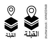 qibla  english translation of... | Shutterstock .eps vector #644653468