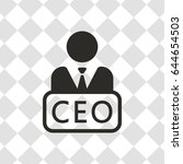 chief executive officer icon | Shutterstock .eps vector #644654503