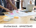 startup young successful team... | Shutterstock . vector #644655640
