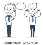 business man ignoring his co... | Shutterstock .eps vector #644671234